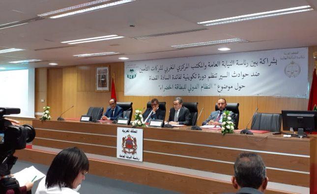 Des journées d'études organisées en faveur des juges sur le système de la Carte Verte