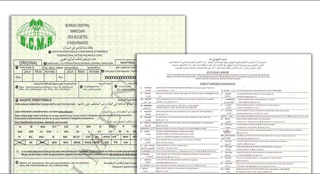 L'émission de la Carte Internationale d'Assurance Automobile dite « Carte Verte » en noir sur blanc.